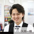 hisaokakazuki