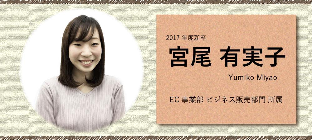 miyao_2